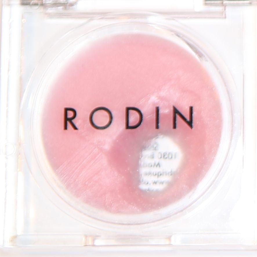 Rodin Lip